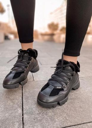 Dior fur black крутые женские зимние кроссовки с мехом /осень/зима/весна😍