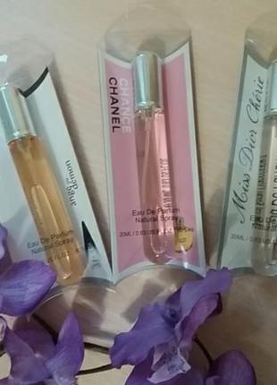 Распродажа к новому году))набор 3 парфюма по 20 мл