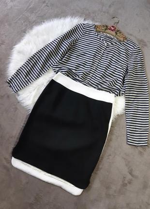 Женская классическая черно белая юбка max&co
