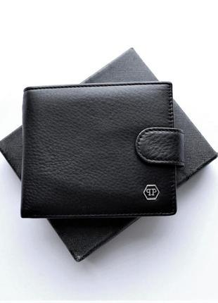 Мужской кошелек кожаный черный