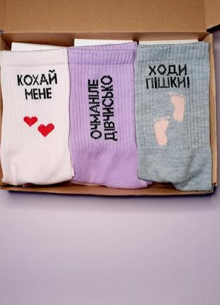 Женский набор носочков