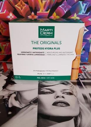 Martiderm  proteos hydra plus original (мартидерм протеос  коробка зеленого цвета)