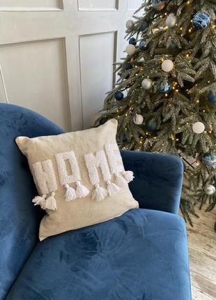 Стильная подушка ручной работы home