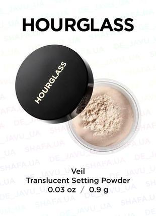 Рассыпчатая фиксирующая пудра hourglass veil translucent setting powder