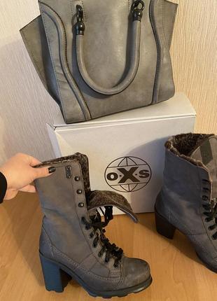 Ботинки зимние (сумка кожаная в подарок )