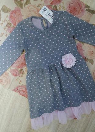 Фирменное платье с цветком в горох