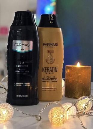 Набор шампуней - женский и мужской keratin therapy, farmasi men 3в1