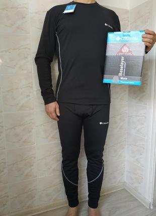 Мужское термобелье коламбия, термо белье, мужское теплое белье, термобілизна