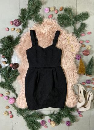 Стильное плотное фактурное платье сарафан №533