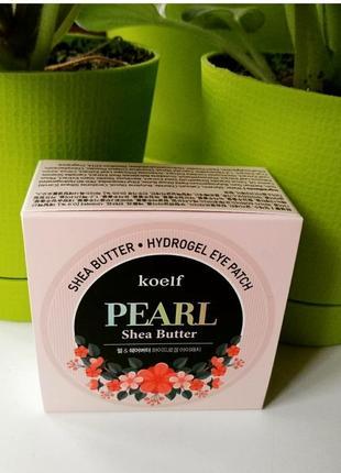 Гидрогелевые патчи для глаз с жемчугом и маслом ши koelf pearl shea butter eye patch