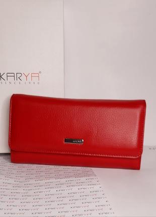 Женский кошелек кожа кожаный karya бренд