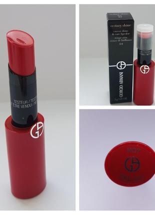 Giorgio armani помада-бальзам ecstasy shine lipstick2 фото