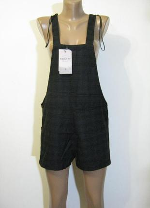 Комбинезон pull & bear новый арт.235,225 + 2000 позиций магазинной одежды