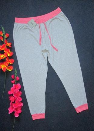 Cуперовые трикотажные брендовые спортивные меланжевые штаны с контрастными вставками asos