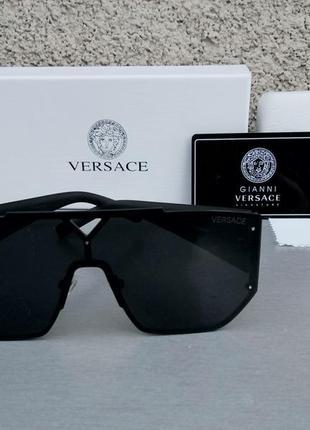Versace очки маска женские солнцезащитные черные