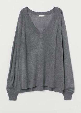 Шерстяной оверсайз свитер туника с объемными рукавами h&m wool blend