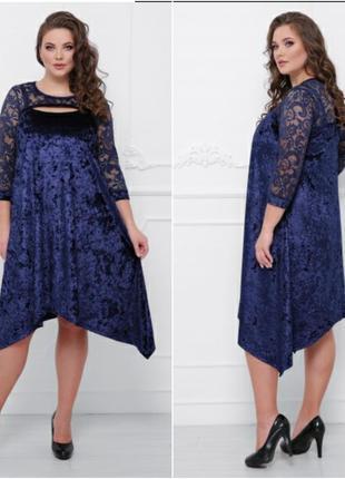 Роскошное платье 💙 большие размеры