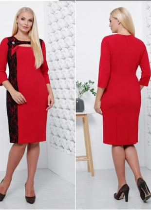 Шикарное платье ❤️ большие размеры