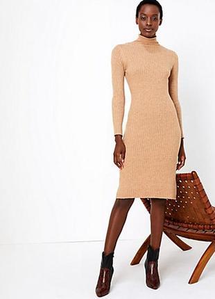 Платье миди в рубчик,вязаный трикотаж