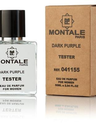 Montale dark purple тестер парфюмерии