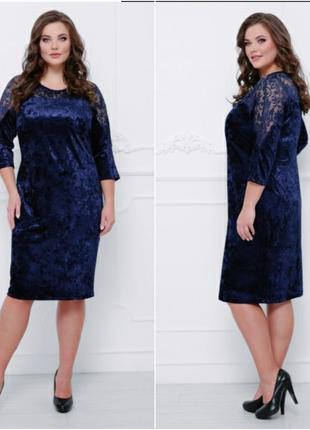 Шикарное бархатное платье 💙 большие размеры