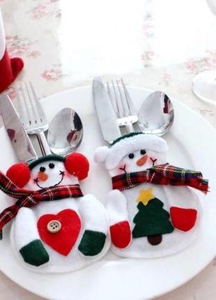 Декор для столовых приборов рождество