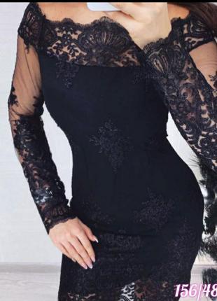 Платье сетка кружево