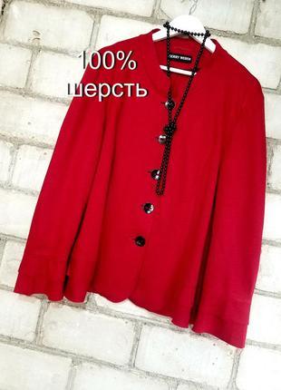 Женственный мягкий комфортный пиджак блейзер жакетик с рюшами по низу
