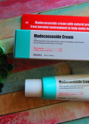 Восстанавливающий крем с мадекассосидом для лица a´pieu madecassoside cream