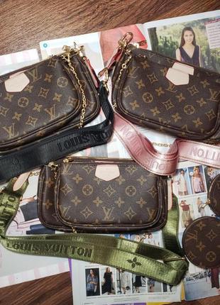 Женская двойная сумка жіноча через плече плечо коричневая коричнева
