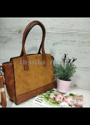 Женская сумка со вставкой из искусственной замши 7087 коричневая