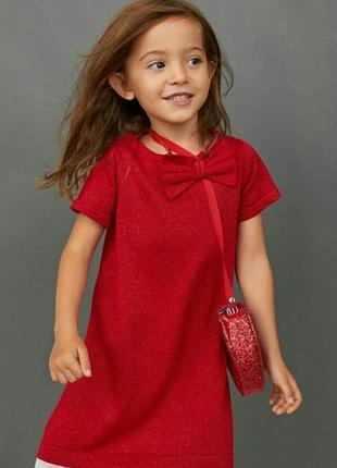 Праздничное платье с блестящей тканью h&m
