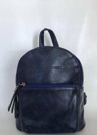 Женский небольшой городской рюкзак темно-синий