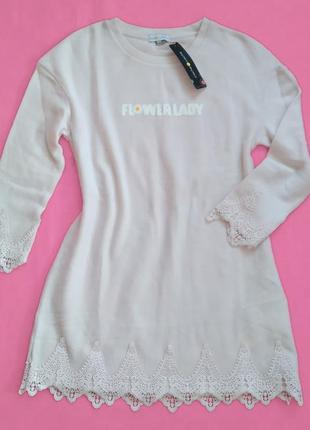 Платье теплое, пудрового цвета