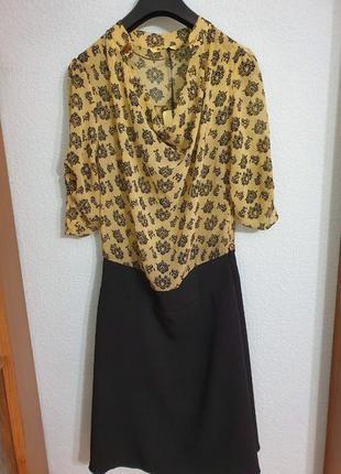 Платье по супер цене !!!