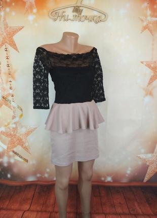 Платье с баской -xs