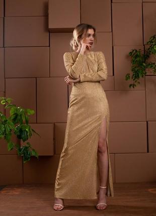 Сексуальное, сверкающее, дизайнерское платье!