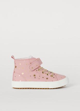 Кеды ботинки, деми +мех
