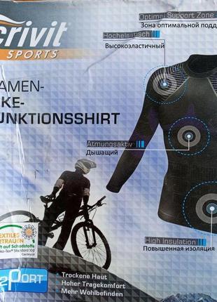 Спортивный термореглан для велопрогулок и не только, настоящее немецкое качество!