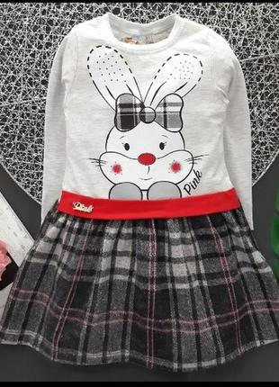 Детское стильное платье с зайкой