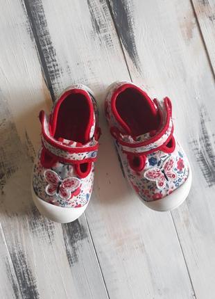 Тапочки, туфли