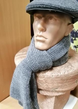 Шерстянной шарф серого цвета