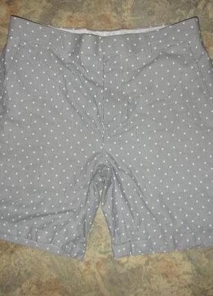 Классические шорты