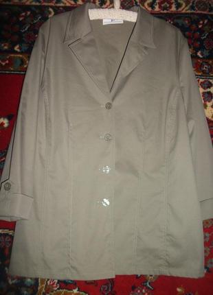 Рубашка коричневая  frankenwalder