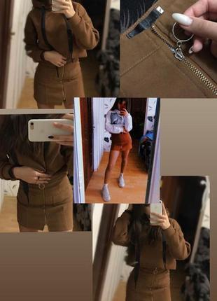 Крутая юбка для супер модниц