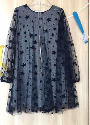 Воздушное нарядное платье фатин с блестками в звездочки, трикотаж с люрексом+кулон