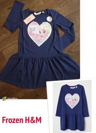 Платье h&m disney frozen/холодное сердце/ с реверс-пайетками эльза и анна/elsa 134-140см