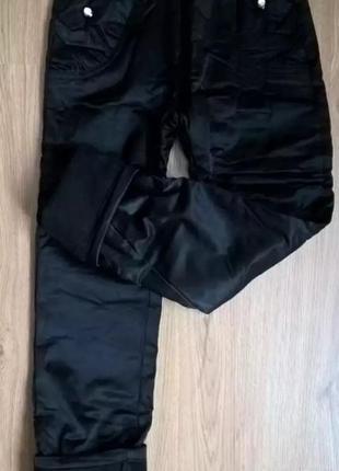 Теплые на флисе штаны