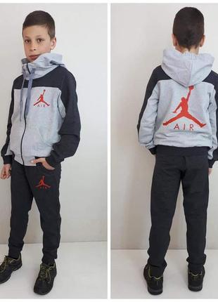 Спортивный костюм для мальчика подростка 104-152рр