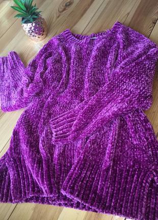 Яркий фиолетовый свитер